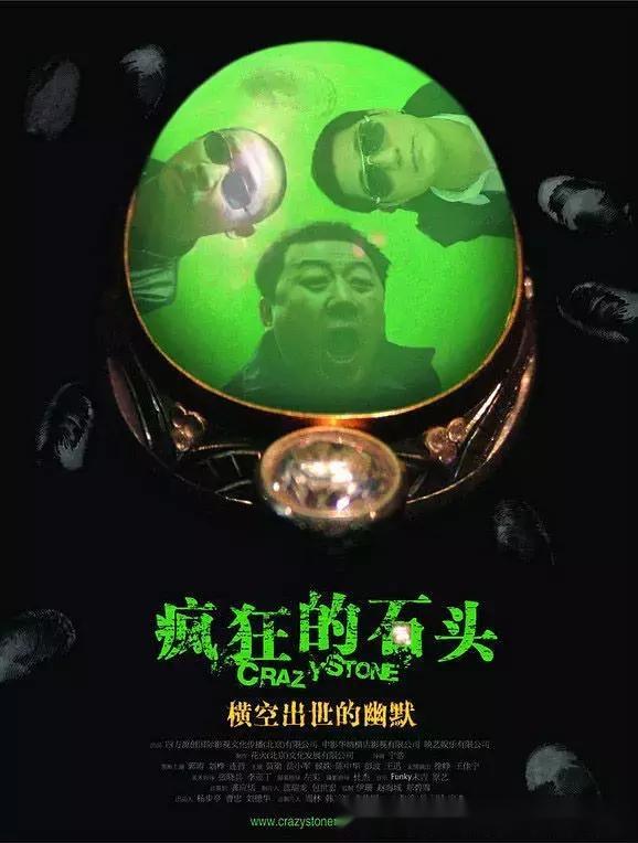 宁浩执导的7部高分作品,你都看过哪几部? 电影资讯 第2张