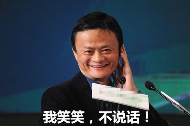 5年前马云收购家乐福被拒,现今却与腾讯签署合作协议 网络热点 第2张