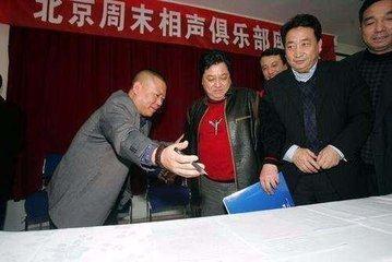 郭德纲跟姜昆、冯巩还有这层关系 网络热点 第10张
