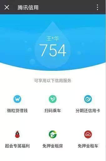 马化腾再次出手,微信向全民宣布:一个全新时代来临了 网络热点 第2张