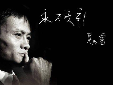 """二十年前,马云在出租车痛哭,王健林在银行""""罚站"""""""