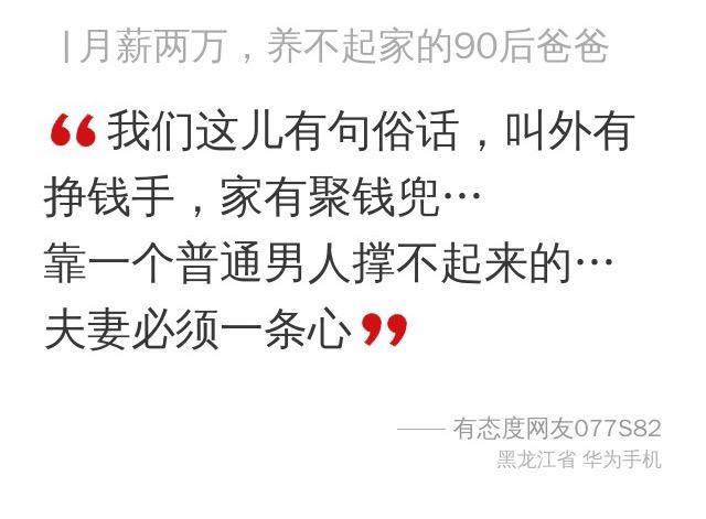 买房才结婚的这个混蛋逻辑,伤害了多少中国男人 轻松一刻 第23张