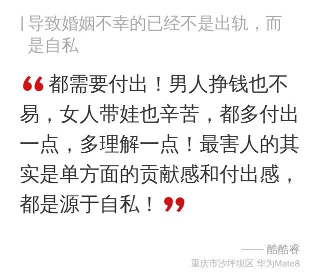 买房才结婚的这个混蛋逻辑,伤害了多少中国男人 轻松一刻 第22张