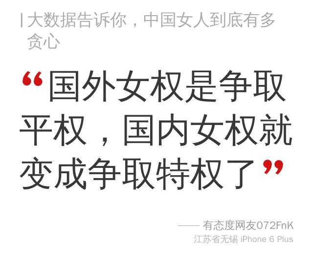 买房才结婚的这个混蛋逻辑,伤害了多少中国男人 轻松一刻 第13张