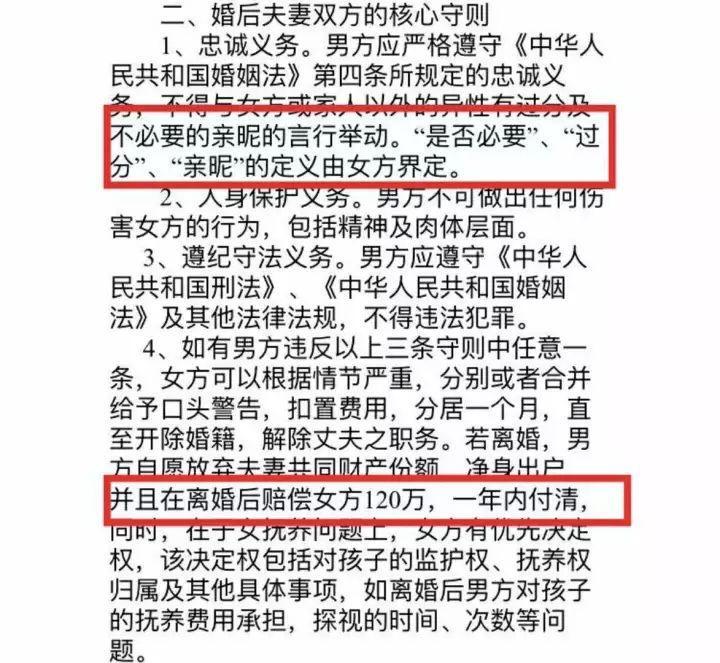 买房才结婚的这个混蛋逻辑,伤害了多少中国男人 轻松一刻 第9张