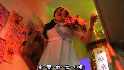 """""""小姐""""这个词到底是怎么被中国人毁掉的 网络热词 第4张"""