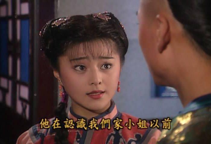 """""""小姐""""这个词到底是怎么被中国人毁掉的 网络热词 第9张"""