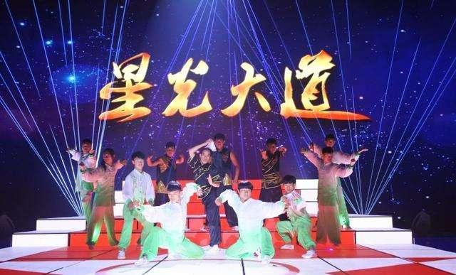 《星光大道》2018年传又要换主持人,难道非他不可?! 电视综艺 第1张