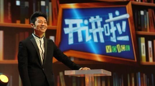 《星光大道》2018年传又要换主持人,难道非他不可?! 电视综艺 第7张