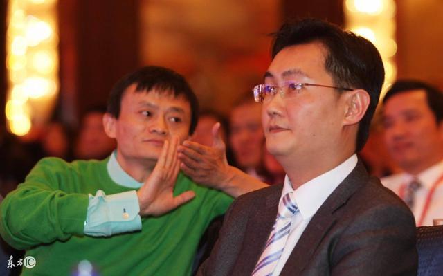 潮汕人又创历史!诞生全球华人首个500亿美元富翁 风云人物 第3张