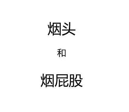 为什么说中文博大精深?(看完就懂了) 轻松一刻 第7张