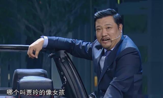 贾冰:一个把喜剧包袱揉碎了融合到每一句台词当中的喜剧演员 电视综艺 第4张
