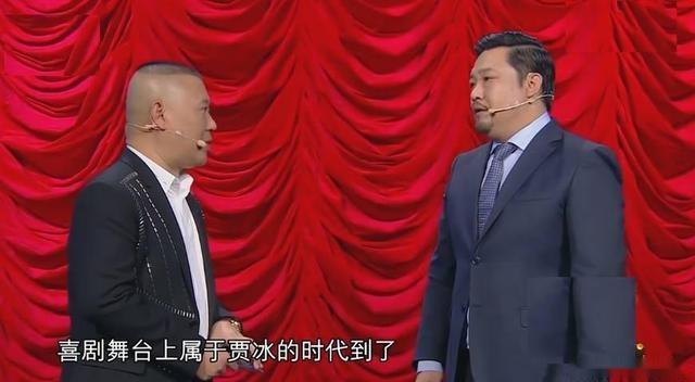 贾冰:一个把喜剧包袱揉碎了融合到每一句台词当中的喜剧演员 电视综艺 第6张
