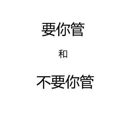 为什么说中文博大精深?(看完就懂了) 轻松一刻 第3张