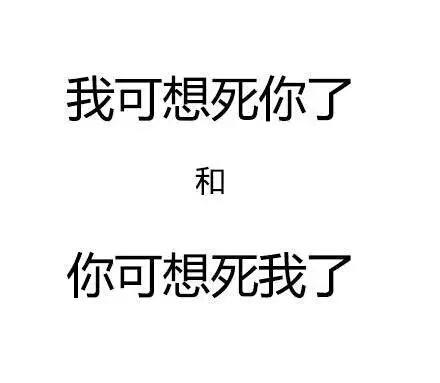 为什么说中文博大精深?(看完就懂了) 轻松一刻 第1张