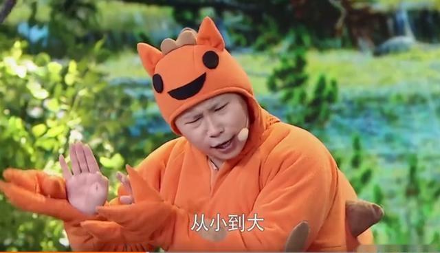 何云伟亮相《我为喜剧狂》扮小丑 电视综艺 第3张