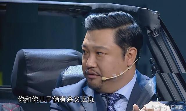 贾冰:一个把喜剧包袱揉碎了融合到每一句台词当中的喜剧演员 电视综艺 第2张