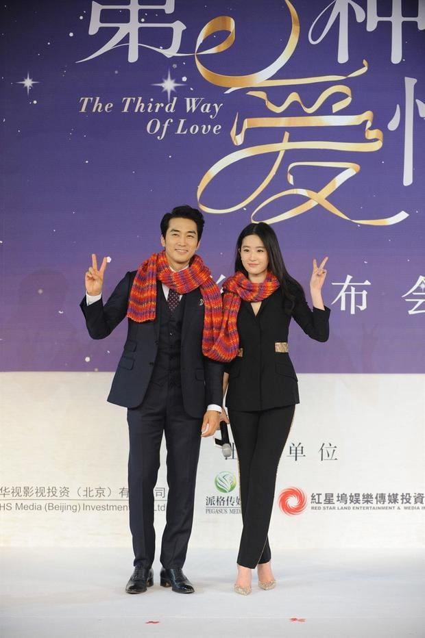 刘亦菲与韩国男友宋承宪宣布分手