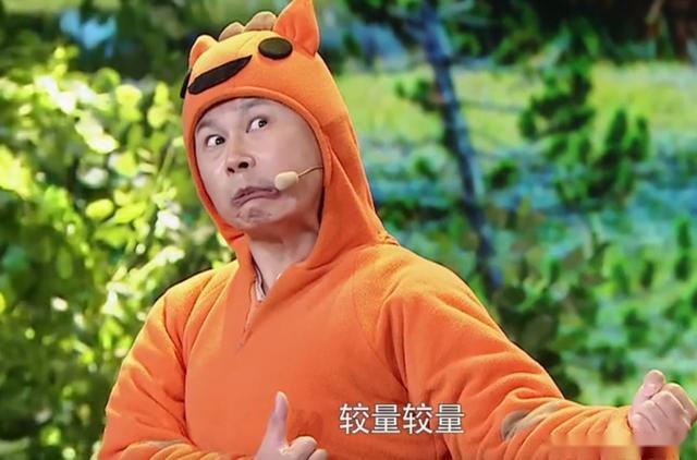 何云伟亮相《我为喜剧狂》扮小丑 电视综艺 第4张