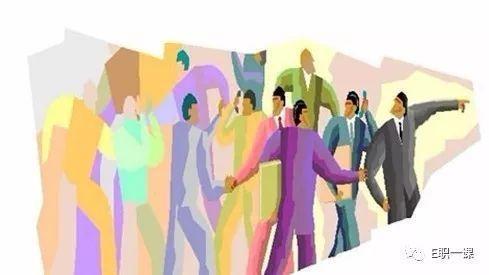 职场社交15条攻略教你保命之道!沟通不畅被同事连捅数刀? 职场社交 第2张