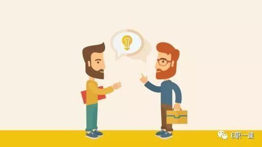 职场社交15条攻略教你保命之道!沟通不畅被同事连捅数刀?