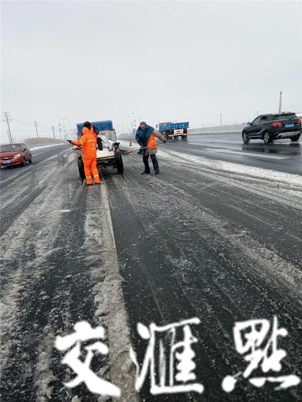 """江苏数吨融雪工业盐疑被村民""""顺走"""" 网络热点 第3张"""