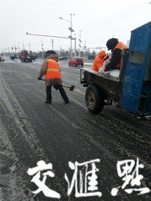 """江苏数吨融雪工业盐疑被村民""""顺走"""" 网络热点 第2张"""