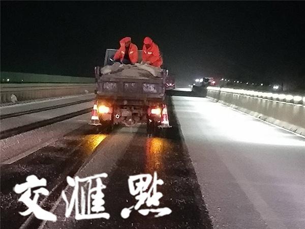 """江苏数吨融雪工业盐疑被村民""""顺走"""" 网络热点 第1张"""