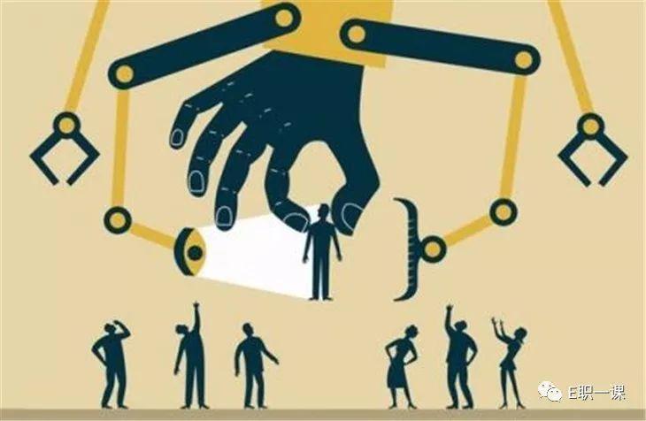 职场社交15条攻略教你保命之道!沟通不畅被同事连捅数刀? 职场社交 第4张