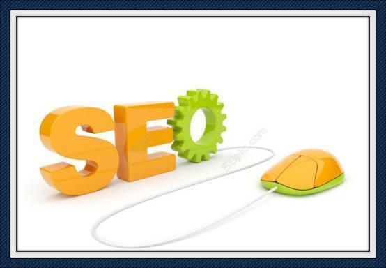 SEO优化:怎么才会导致网站过度SEO优化?